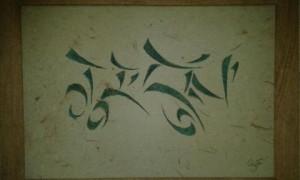 Christine_calligraphie